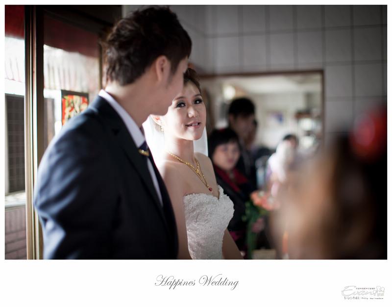 [婚禮攝影] 威智&佳慧  婚禮紀錄_0080