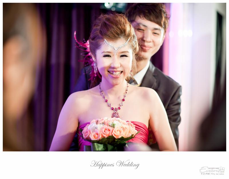 [婚禮攝影] 威智&佳慧  婚禮紀錄_0274