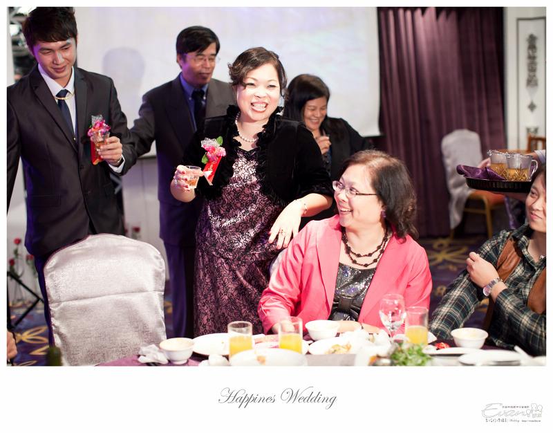 [婚禮攝影] 威智&佳慧  婚禮紀錄_0334
