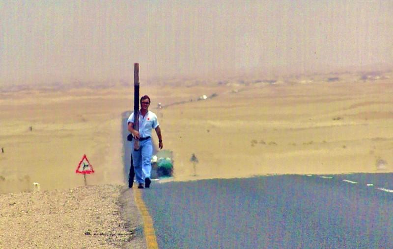 Namibia Image3