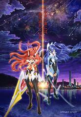 111205(2) - 原創變身歌唱英雄動畫《戦姫絶唱シンフォギア》將從2012/1/6開播!