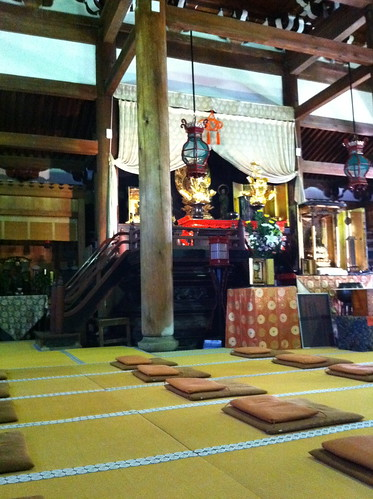 Zazen room in temple in Kyoto