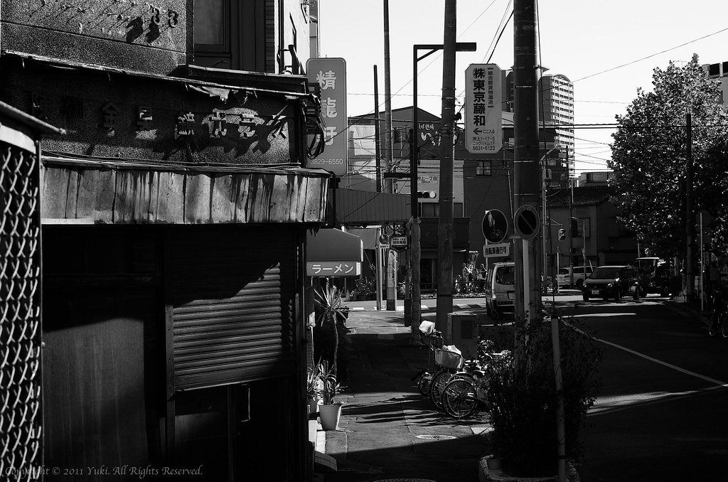 in downtown Tokyo #1
