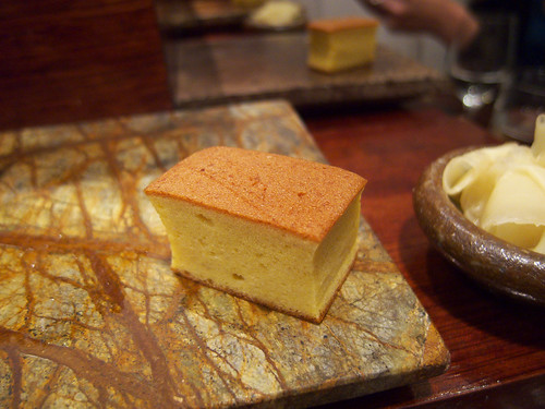 15 East - Egg Custard