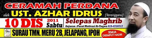 Ceramah Perdana Ustaz Azhar Idrus Surau An-Nuriyah