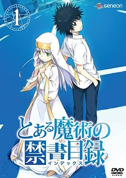 Toaru Majutsu no Index ;; Druaga no Tou: The Aegis of Uruk ;; White Album ;;