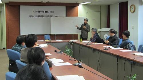 <민주주의 배움터> 제6강