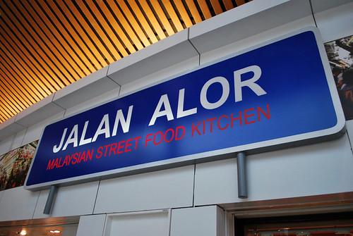 jalan_alor_restaurant