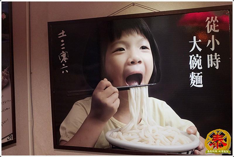 鬼扯級的土三寒六   (15)