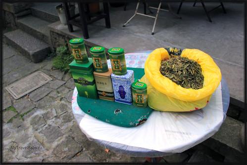 han-tea028