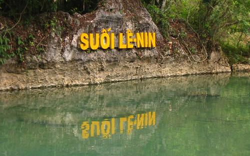 Pac bo Suoi Lenin