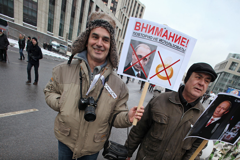 Moscow, 24 December 6