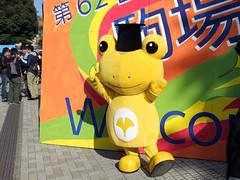 fes2011-東京大学-駒場祭-01