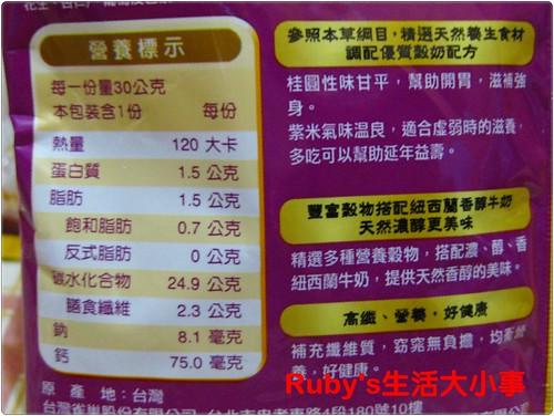 克寧臻品穀奶 (4)
