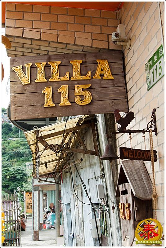 住-Villa115-22