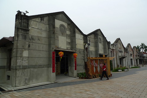 Old Distillery - Taichung, Taiwan