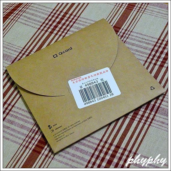 Qcard02