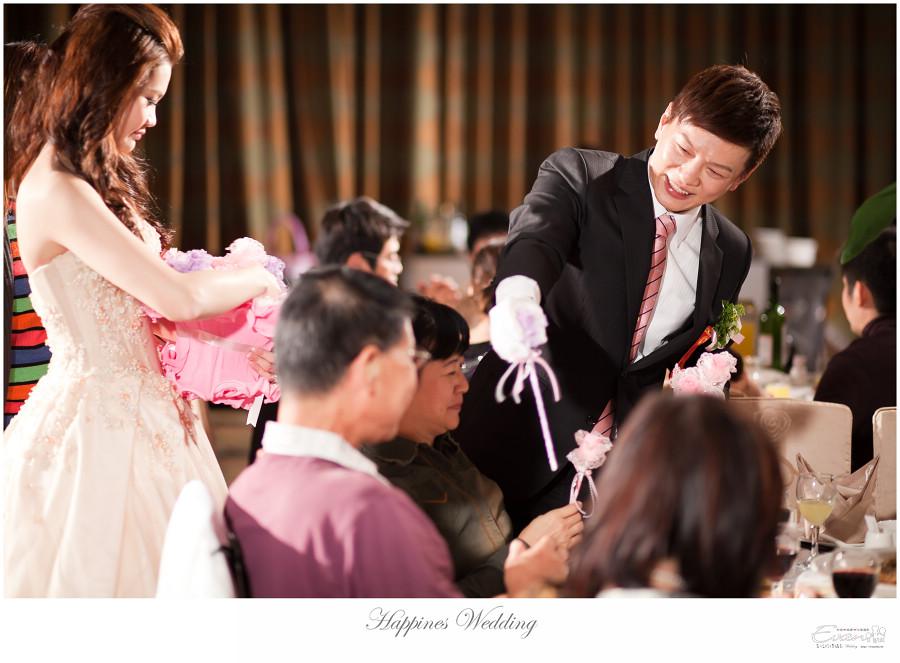 婚禮紀錄 緯洋&純華 _0141