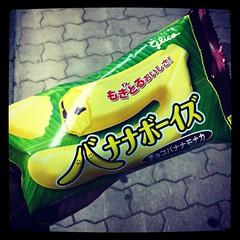 バナナボーイズ