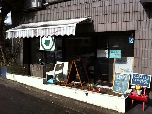 Mama's cafe Natural