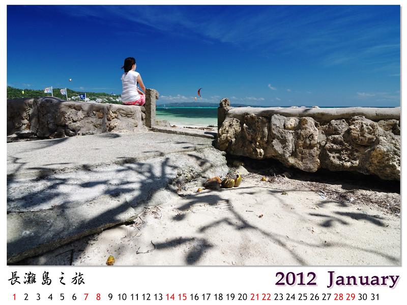 2012 1月_003