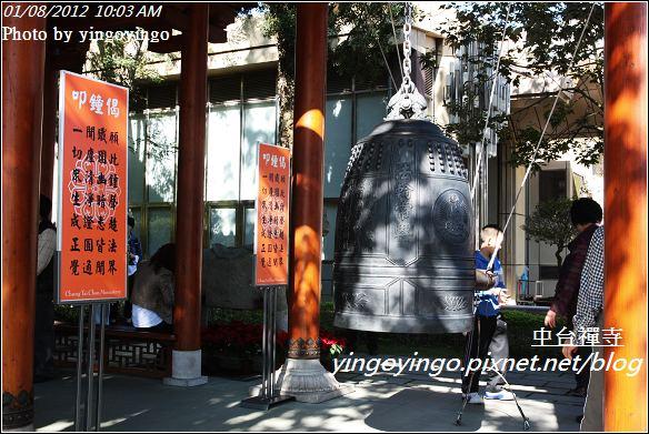 中台禪寺20120108_I2357