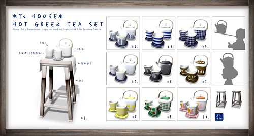 *Y's HOUSE* Hot Green Tea set-1~10+OMAKE_for Seasons Gacha