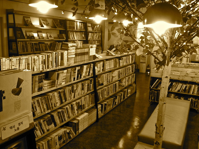 Beautiful Store Bookshop In Itaewon