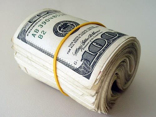 貯金はあるけどお金を借りたい