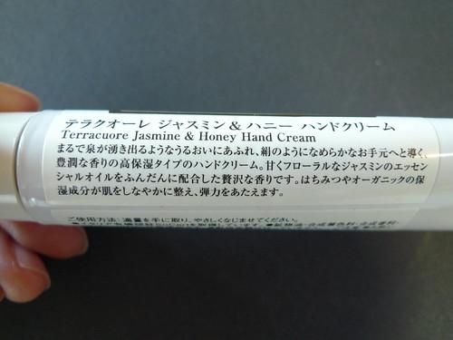 P1150629.JPG