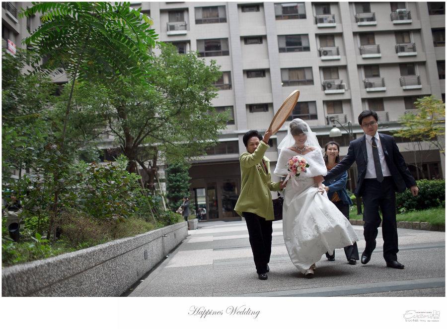 婚禮紀錄 婚禮攝影_0132