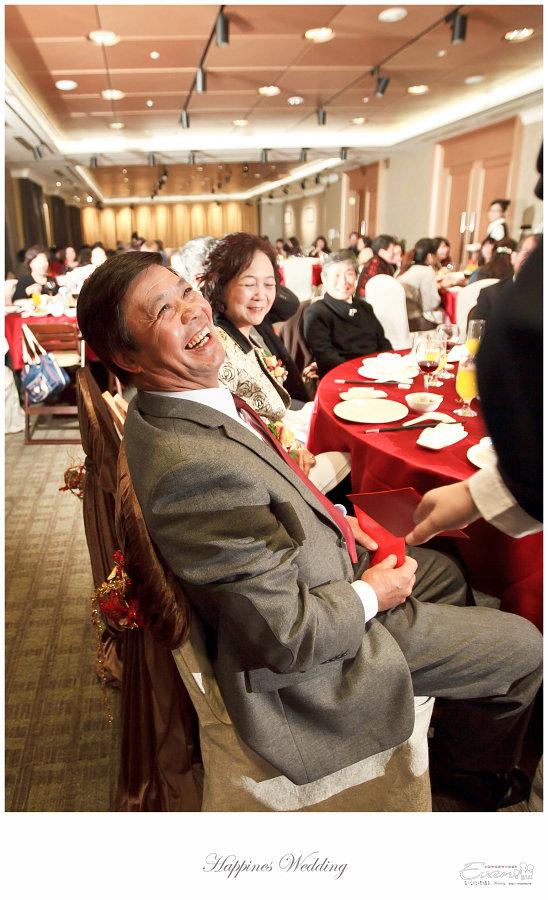 婚禮紀錄 婚禮攝影_0210