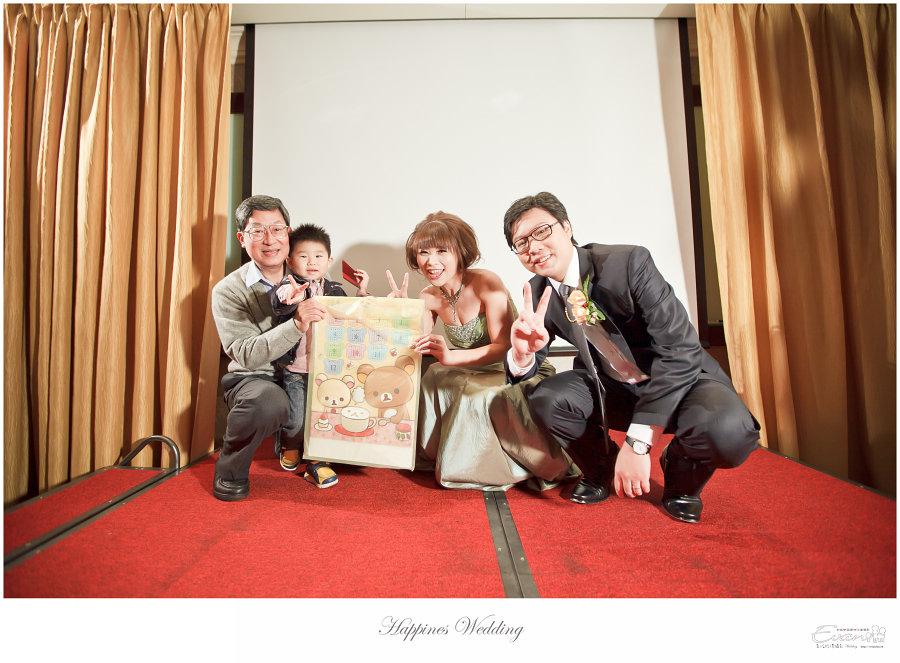 婚禮紀錄 婚禮攝影_0214