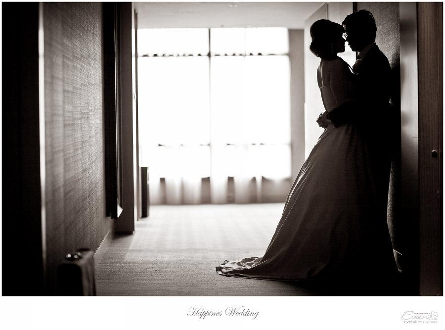婚禮紀錄 婚禮攝影_0254