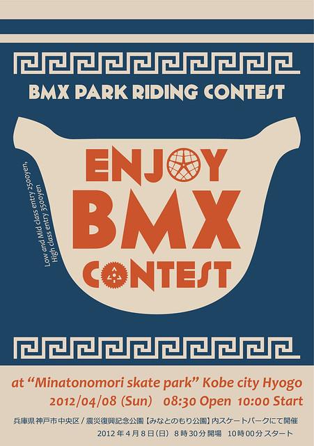 EnjoyBMX Contest
