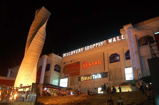 Discovery Shopping Mall, Kuta, Bali