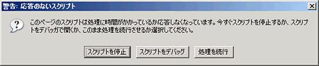 20120203_1
