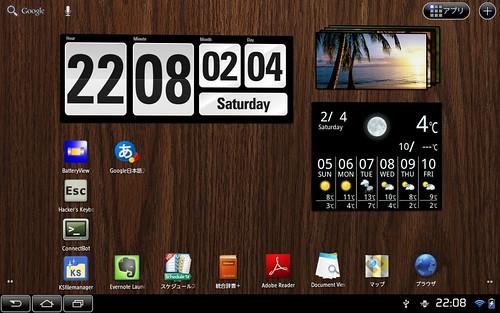 device-2012-02-04-220852