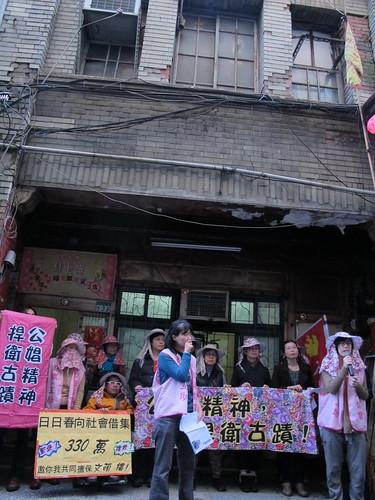 日日春協會開記者會,爭取繼續經營文萌樓的權利。(攝影:陳韋綸)