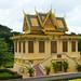 2011: Phnom Penh