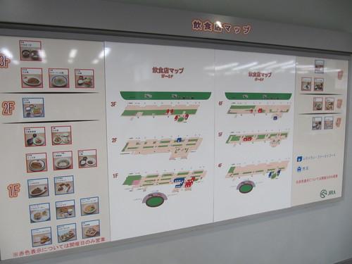 京都競馬場のグルメマップ