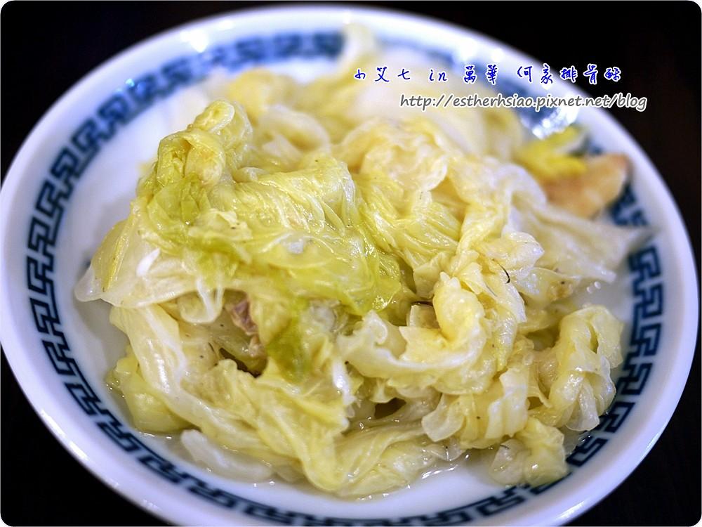 7 滷白菜