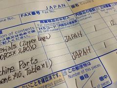 久しぶりにプノンペンへ荷物を送る by haruhiko_iyota