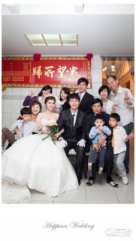 [婚禮攝影] 威智&佳慧  婚禮紀錄_0081