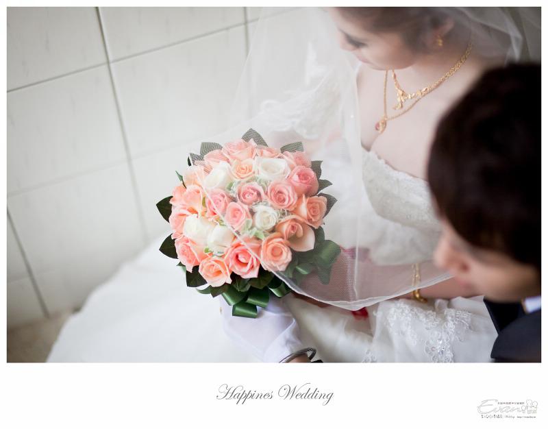 [婚禮攝影] 威智&佳慧  婚禮紀錄_0118