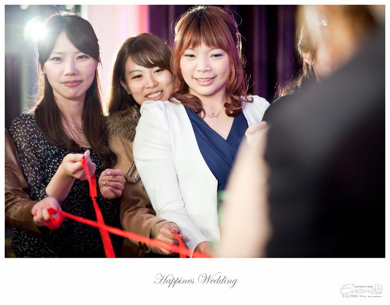 [婚禮攝影] 威智&佳慧  婚禮紀錄_0275
