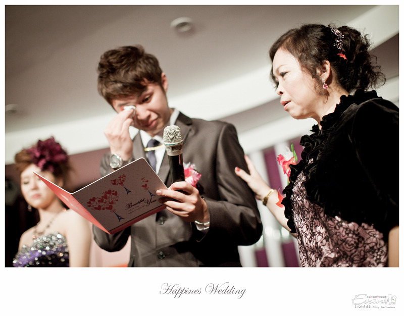 [婚禮攝影] 威智&佳慧  婚禮紀錄_0350