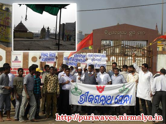 Jagannath Sena agitation at Swargadwar