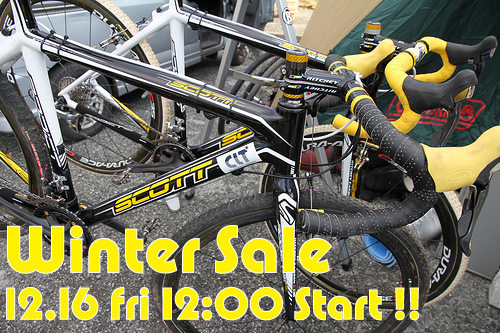 CLT WINTER SALE