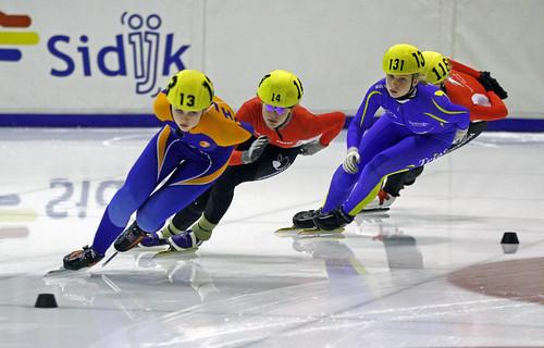 Kwalificatie Jeugd Olympische Spelen